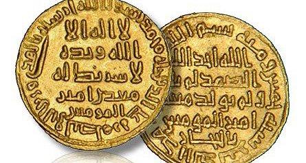 09. Umayyad Gold Dollar