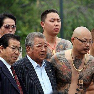Yakuza Business