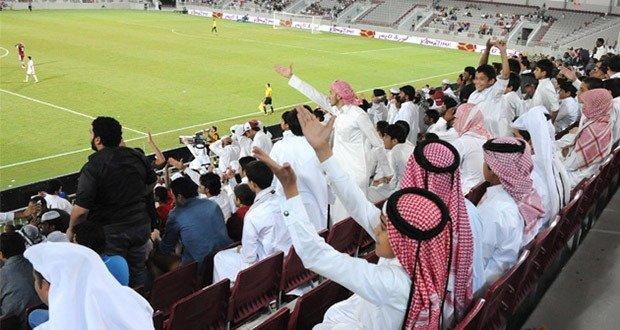 Qatar Migrant Spectators