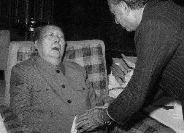 06. Mao Zedong