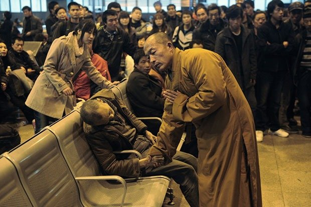 13. Monk