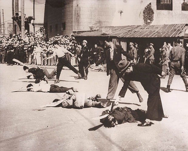 23. Execution