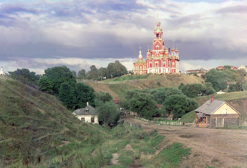 Russia 14
