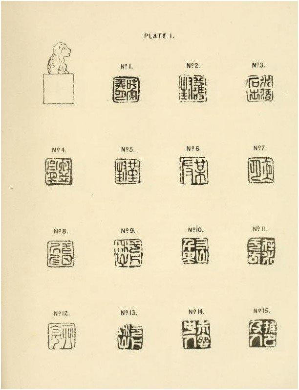 Seal Casts