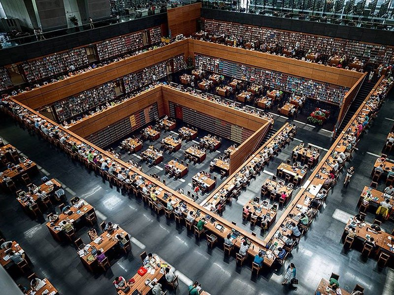 12. National Library of China