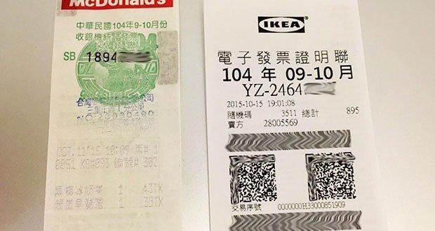 Taiwan store receipts