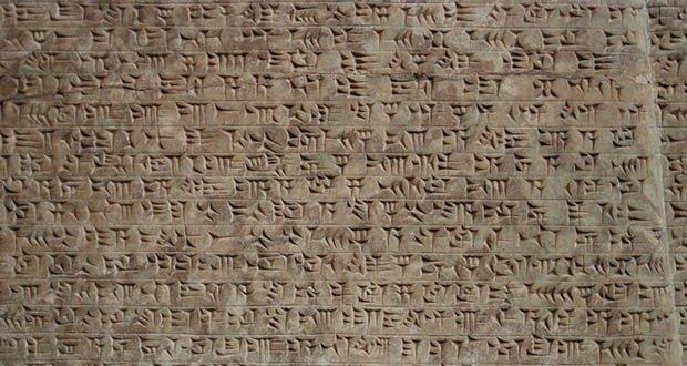 Cuneiform writing system