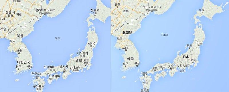 East Sea-Sea of Japan