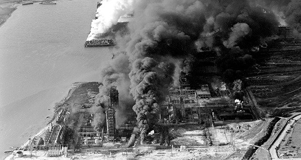 EXPLOSION TEXAS CITY DISASTER