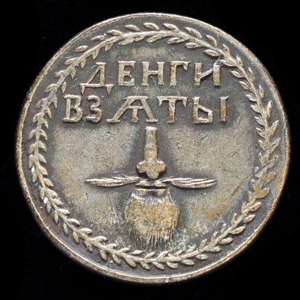 beard token