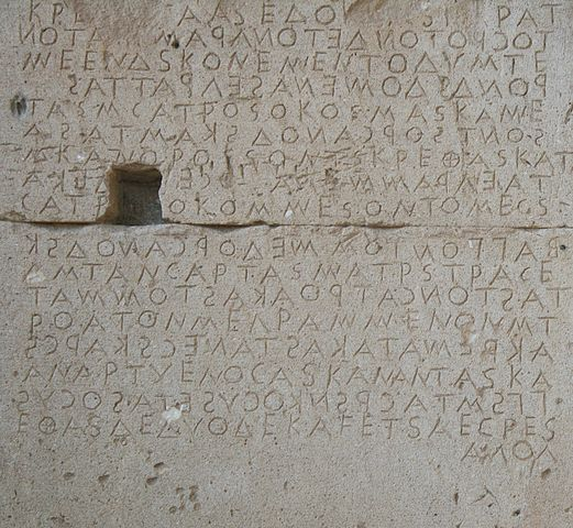 521px-crete_-_law_of_gortyn_-_boustrophedon