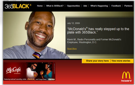McDonalds recruiting website for black people