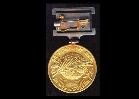 lenin-peace-prize