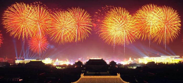 16 21 chinese new year facts - Chinese New Year Facts