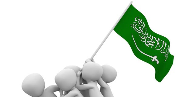 Saudi Arabia Facts - 40 Interesting Facts About Saudi Arabia