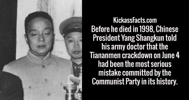 Before he died in 1998, Chinese President Yang Shangkun told his army doctor that the Tiananmen crackdown on June 4 had been the most serious mistake committed by the Communist Party in its history.